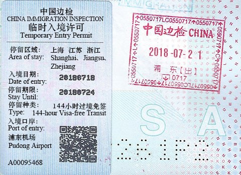 China 144-hour visa